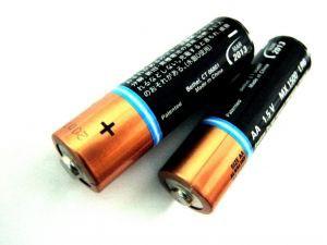 battery-2-841712-m